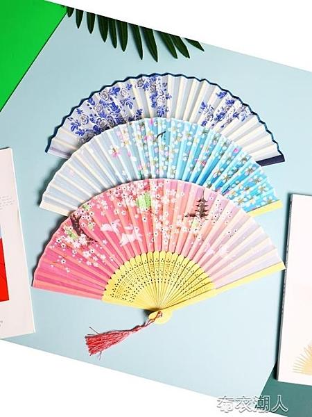 扇子折扇中國風古風女式流蘇夏日隨身折疊古典古裝漢服兒童小巧扇 快速出貨