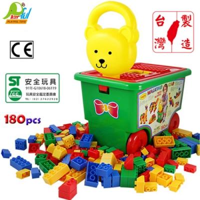 Playful Toys 頑玩具 180片積木桶(MIT台灣製造)