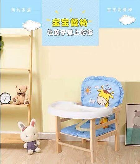 寶寶餐椅子實木兒童吃飯桌椅嬰兒餐桌座椅小板凳家用bb木質便攜式