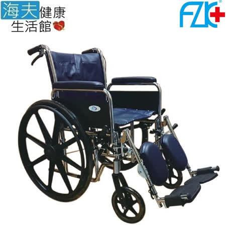 【海夫健康生活館】FZK 鐵製 電鍍 拆手 拆腳 骨科腳 輪椅(FZK-130)