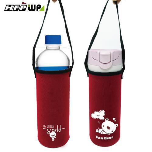 【客製化】29元/個 1000個含1色印刷 超聯捷 潛水布杯套 保護套 宣導品 禮贈品 S1-370012-1000