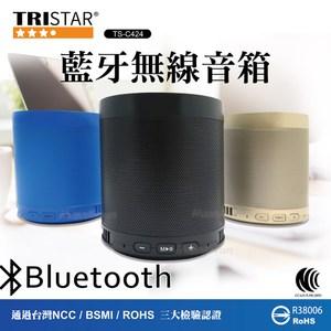 TRISTAR 藍芽音響可插卡 隨身碟 TS-C424 四入