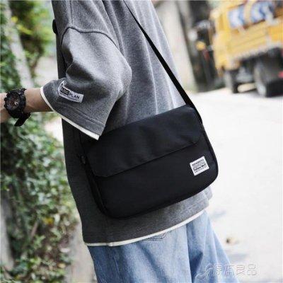 斜背包男時尚潮流百搭街頭新款牛津布背包單肩休閒旅行小背包