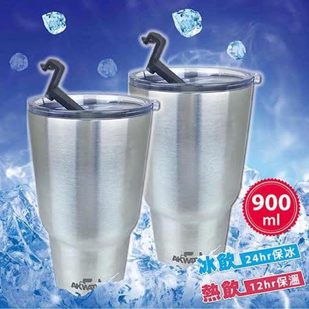 AKWATEK 內膽304不鏽鋼保溫保冷冰霸杯900ml (二入組) AK-02049