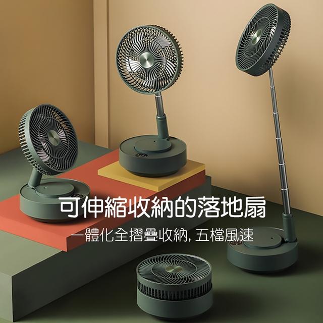 Edon愛登 | 加濕式便攜無線伸縮收納式電扇-E908B-風扇(不包含加濕器)