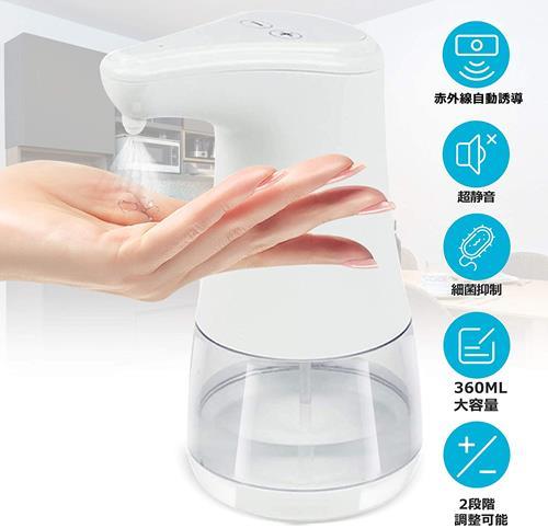 【日本代購】2020年最新  GEEMAI 自動感應電池式皂液器非接觸 360ML