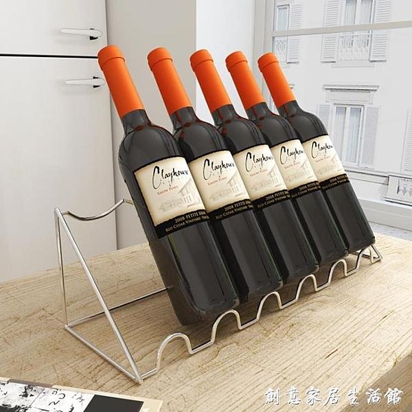 紅酒架斜放葡萄酒展示酒托酒柜吧臺酒瓶擺件鐵藝創意歐式客廳家用