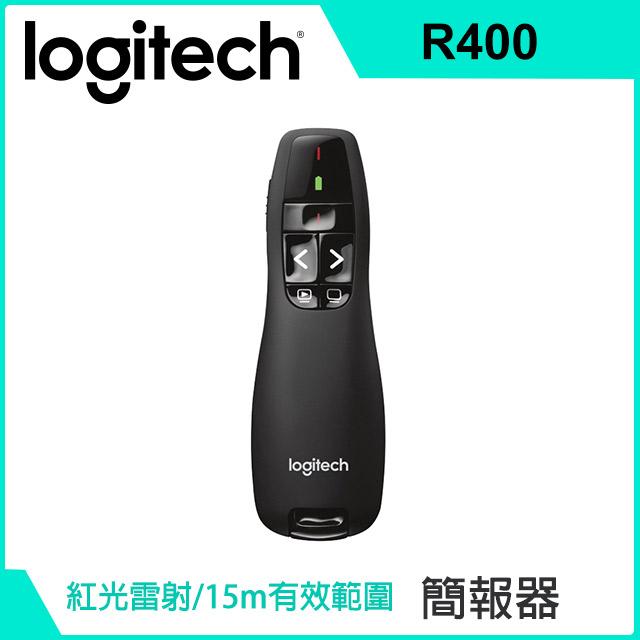羅技 無線簡報器R400