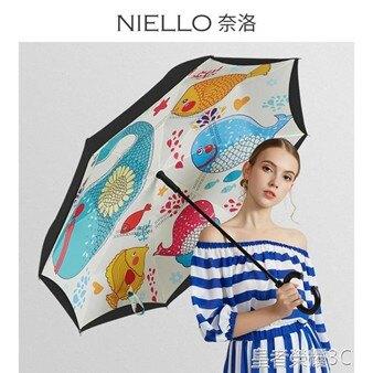 奈洛雙層創意反向傘男女雙人加大自動晴雨兩用防風防暴雨長柄傘 【歡慶新年】