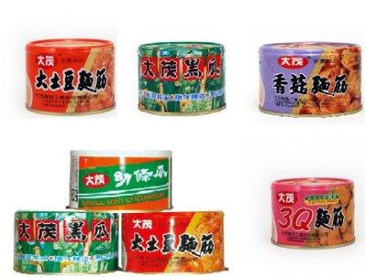 【可刷卡】大茂 香菇麵筋 土豆麵筋 大茂三寶 黑瓜 易開罐