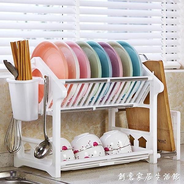 雙層放碗盤碟架廚房用品置物架餐具收納瀝水碗架碗柜滴水塑料兩層 聖誕節免運