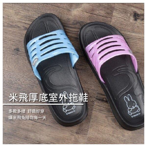 【日本室內拖鞋】優雅米飛兔 厚底室外拖鞋