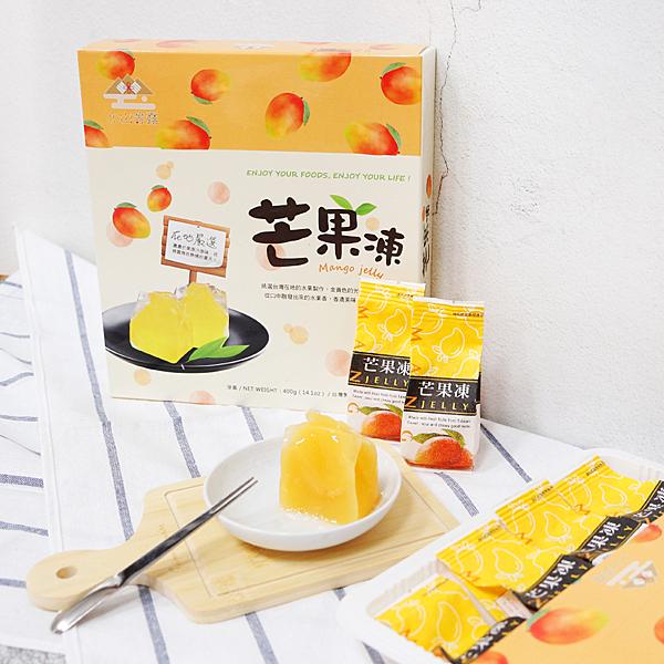 小山等露-台灣伴手禮-芒果凍8入/盒