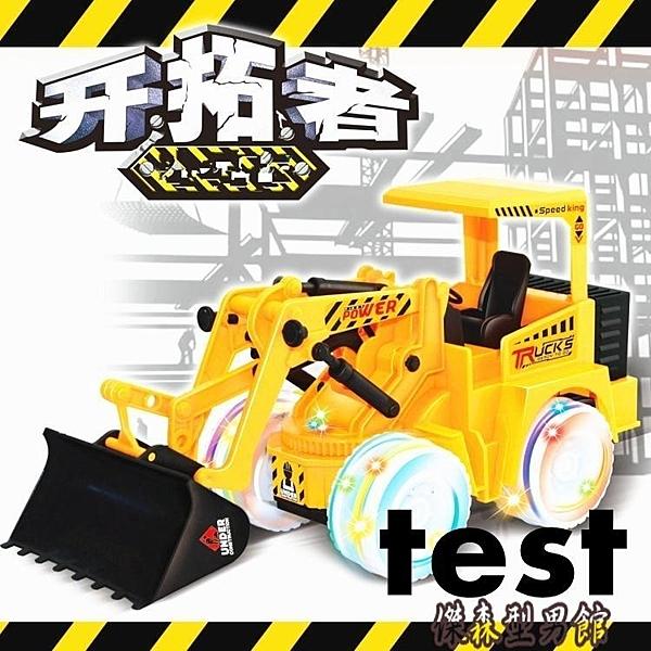 新款挖挖大號工程車挖掘機挖土機兒童電動遙控挖機鏟車玩具車 傑森型男館