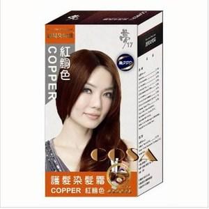 夢17 護髮染髮霜 紅桐色X2盒