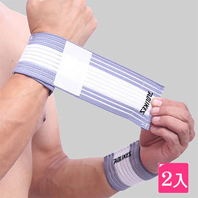 戶外運動手腕防護纏繞繃帶(2入組)