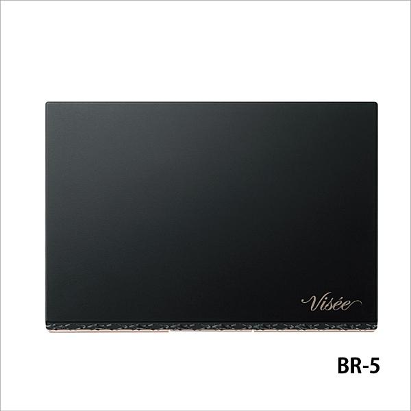 VISEE 濾鏡美肌粉盒BR5 (一入)