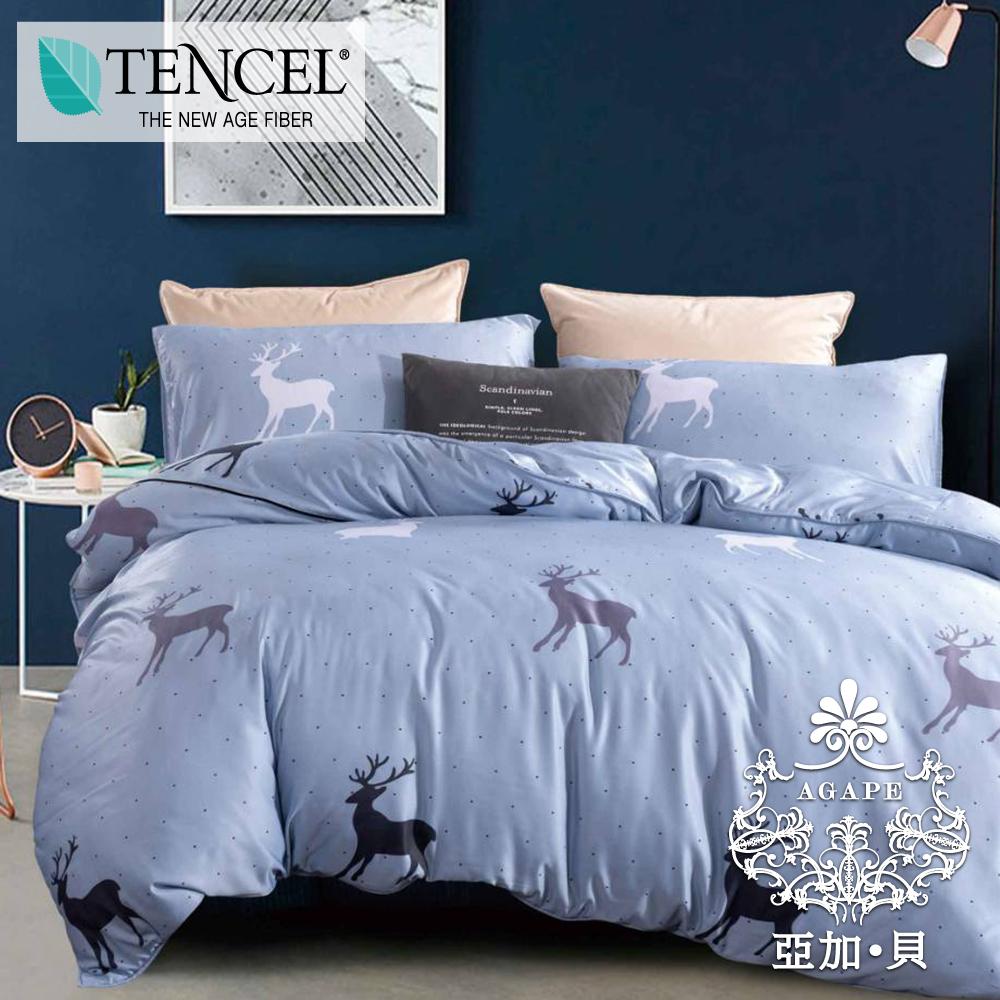 【AGAPE亞加‧貝】《藍羚羊》法式柔滑天絲雙人加大6x6.2尺四件式兩用被床包組