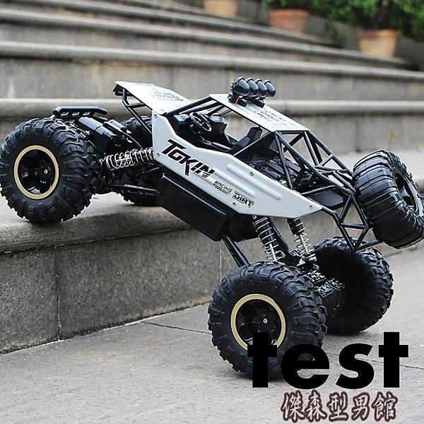 合金越野四驅車充電動遙控汽車男孩高速大腳攀爬賽車模型兒童玩具 AW傑森型男館