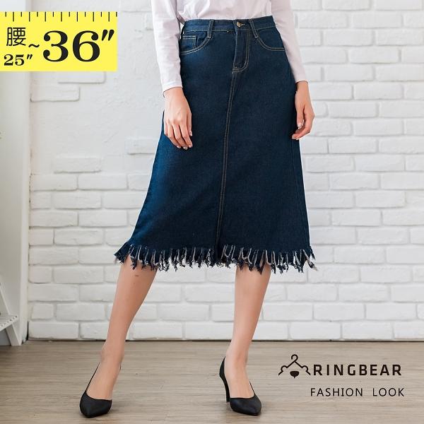 牛仔裙--波希米亞風個性鈕扣裙襬破破抽鬚口袋經典素面牛仔長裙(藍M-5L)-Q79眼圈熊中大尺碼