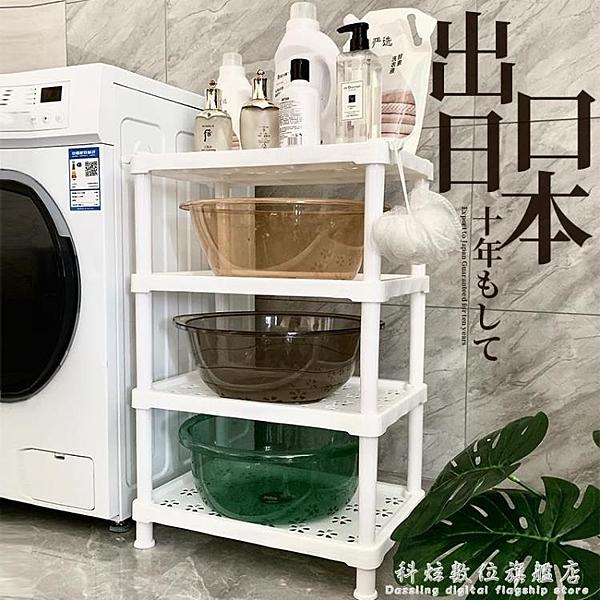 衛生間置物架浴室廁所收納臉盆架塑料多層落地式放東西的架子盆子 科炫數位