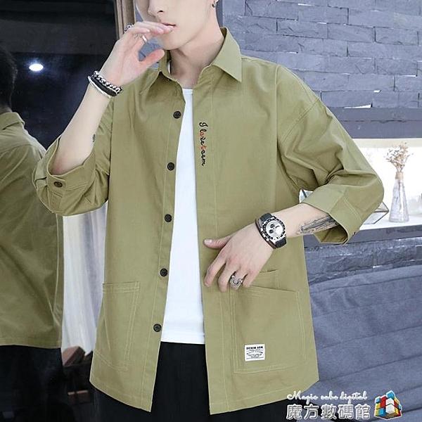 日系ins時尚長袖襯衫男裝春季寬鬆七分袖工裝襯衣休閒潮寸衫外套 魔方數碼數碼