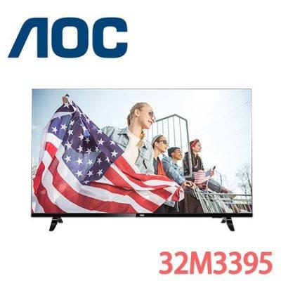 AOC 美國 32吋LED液晶顯示器+視訊盒32M3390