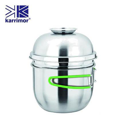 英國Karrimor 304不鏽鋼多用折疊柄快餐杯 KA-B1141B