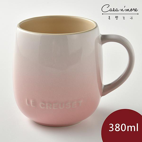 Le Creuset 蛋蛋馬克杯 茶杯 380ml 貝殼粉【美學生活】