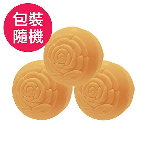 蜂王 珍珠檀香皂 100gx3入【BG Shop】包裝隨機出貨