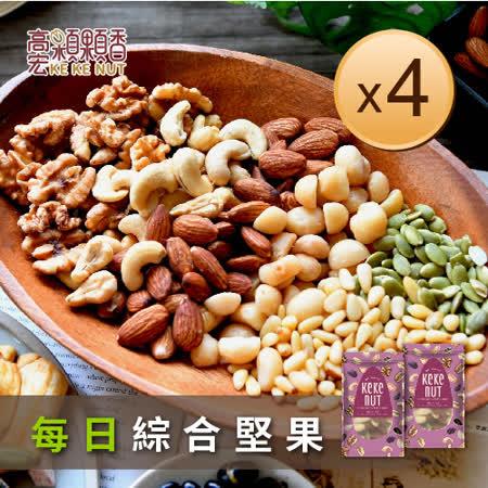 【高宏顆顆香】零添加養生首選堅果系列-每日綜合堅果(100g/4包入)