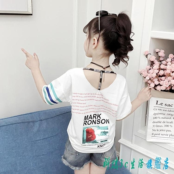 中大女童夏季親子裝2020夏裝棉質t恤兒童韓版短袖洋氣上衣汗衫潮 OO9676『科炫3C』