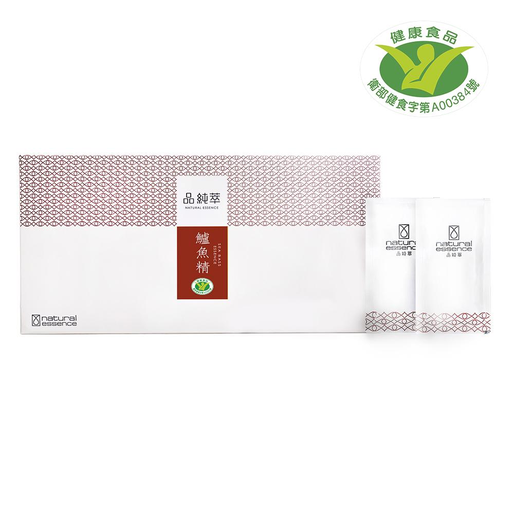 《品純萃》鱸魚精(20入/盒)+(期間限定)加贈2包