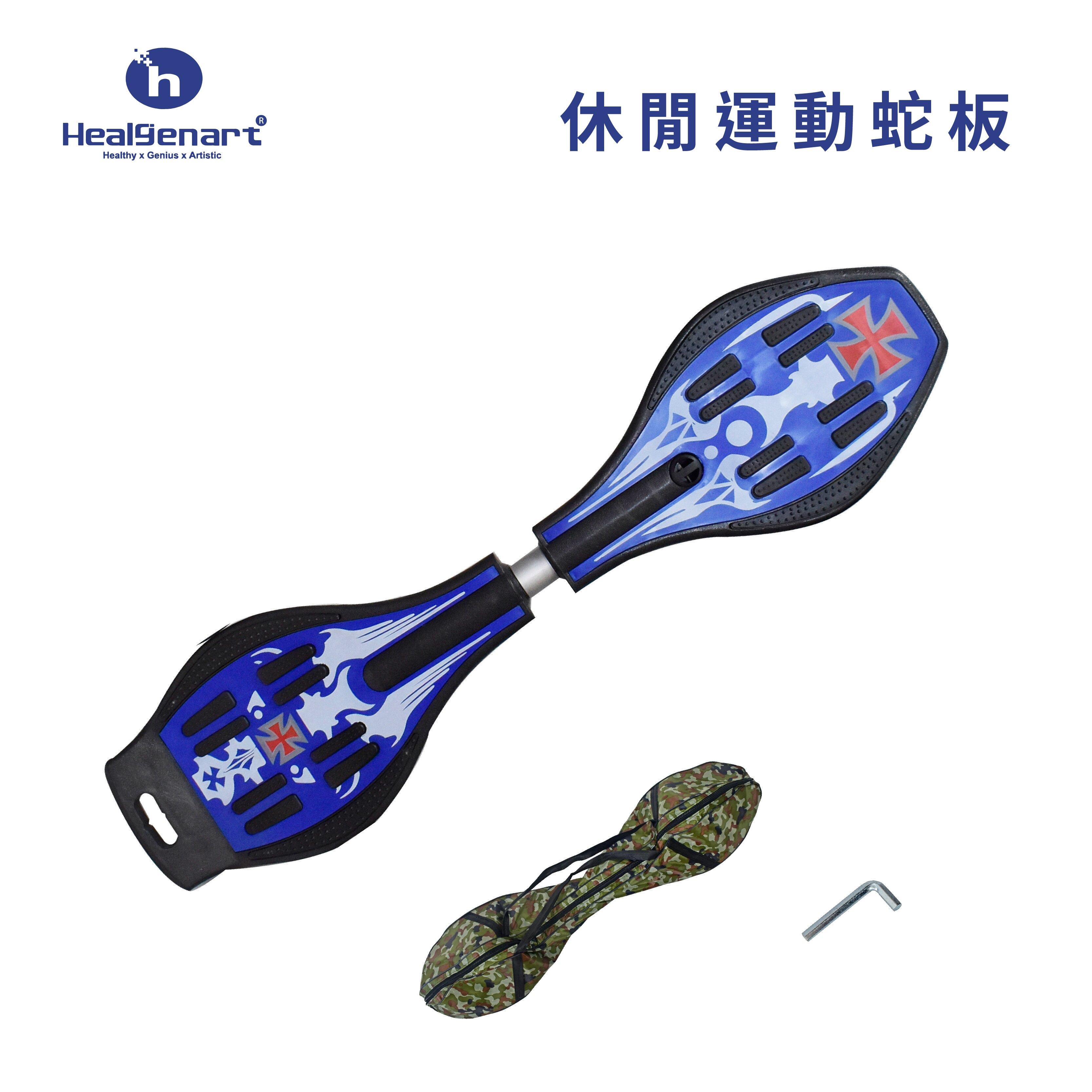 【Treewalker露遊】休閒運動 蛇板 滑板 柳葉 新型光圈 非飄移板 游龍板 活力板 雙龍板
