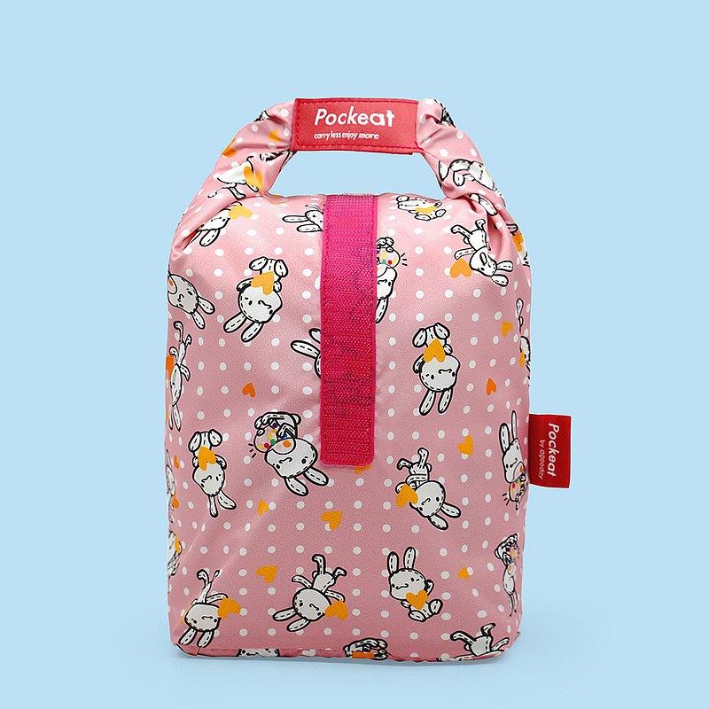 好日子 | Pockeat環保食物袋(大食袋)-瘋狂邦妮愛心兔寶