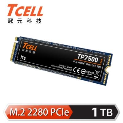 TCELL冠元 TP7500 M.2 2280 PCIe NVMe Gen 3.0x4 1TB SSD固態硬碟(讀:3500M/寫:3000M)