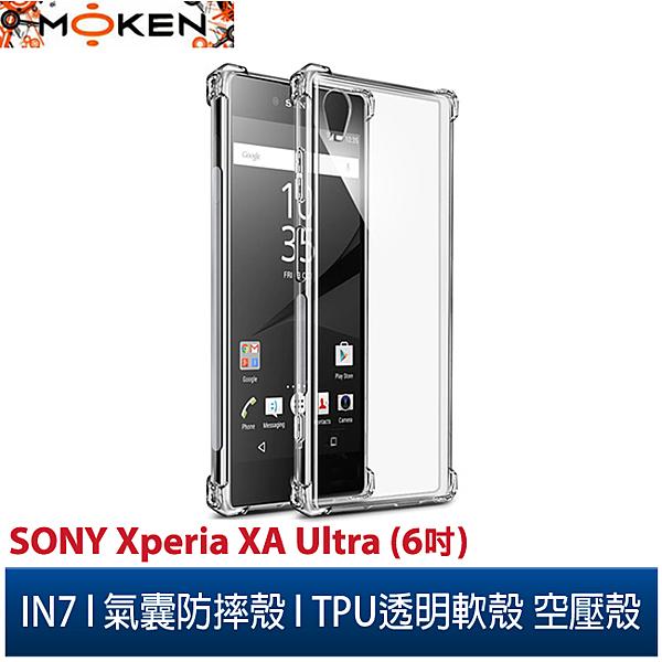 【默肯國際】IN7 Sony Xperia XA Ultra (6吋) 氣囊防摔 透明TPU空壓殼 軟殼 手機保護殼