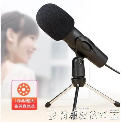變聲器 聲卡手機微信語音女神音專業用變聲器男變女蘿莉音全能吃雞游戲LX 數位
