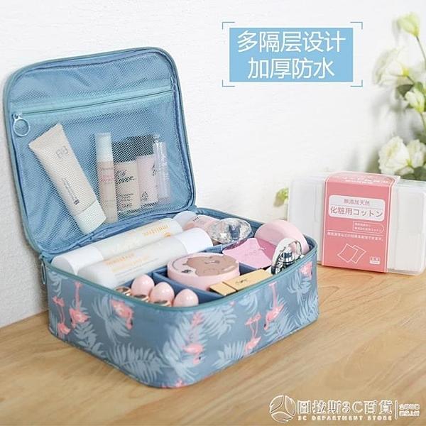 網紅化妝包ins風超火小號便攜大容量化妝袋少女心洗漱品收納盒 圖拉斯3C百貨