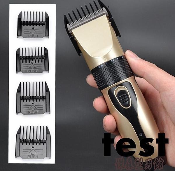 兒童理髮器推剪成人剃頭發刀充電動式兒童剃刀推子電剪刀推頭 傑森型男館