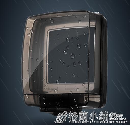 羅格朗防水盒開關插座面板蓋電源保護罩86型衛生間熱器浴室防濺盒