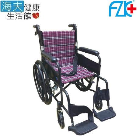 FZK 雙層 格子布 折背 輪椅 FZK-25B
