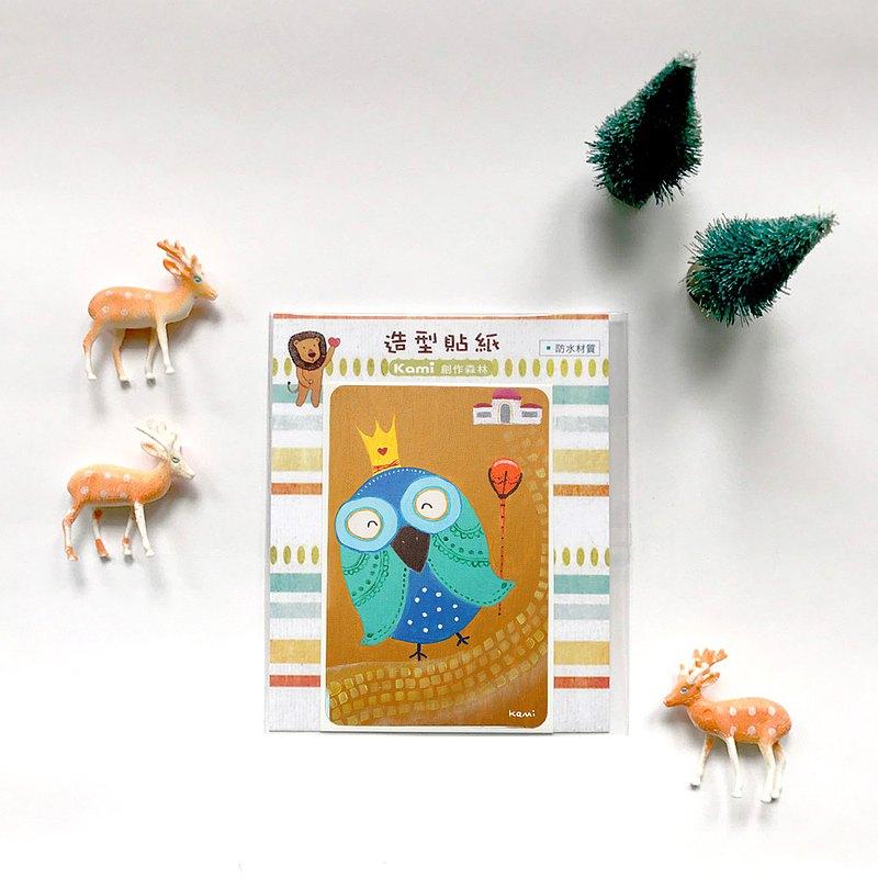 悠遊卡防水貼紙 ∣ 國王貓頭鷹
