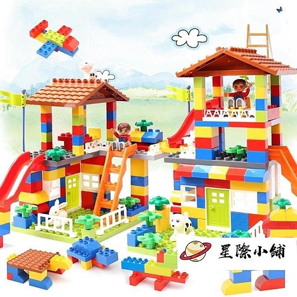積木兼容兒童積木玩具寶寶益智拼裝城市汽車大顆粒城堡拼插1-6歲 星際小舖