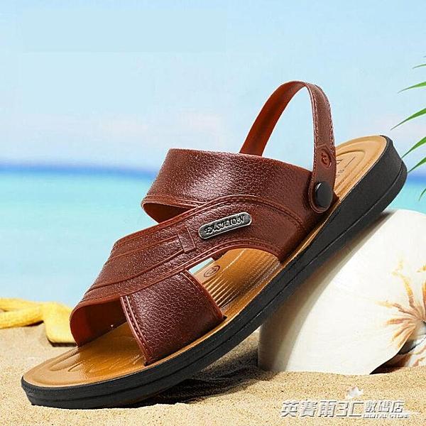 男士涼鞋 振燁夏季男士涼鞋透氣休閒涼拖沙灘鞋防滑兩用大碼拖鞋爸爸拖鞋男 英賽爾