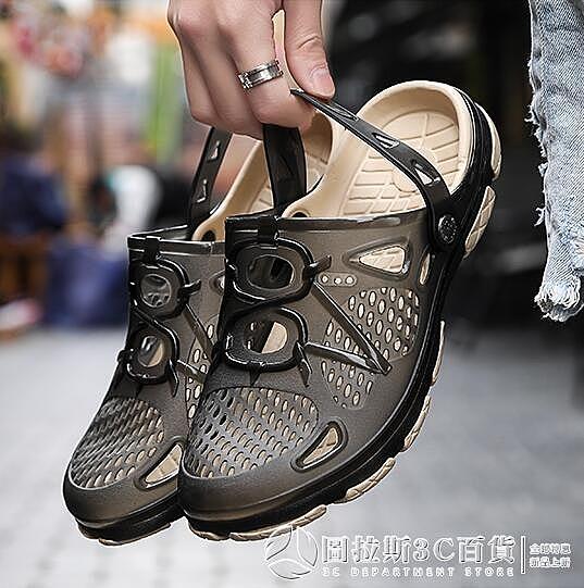 男士涼鞋 夏季2020新款包頭涼鞋拖鞋男洞洞鞋防滑懶人涼拖鞋 圖拉斯3C百貨