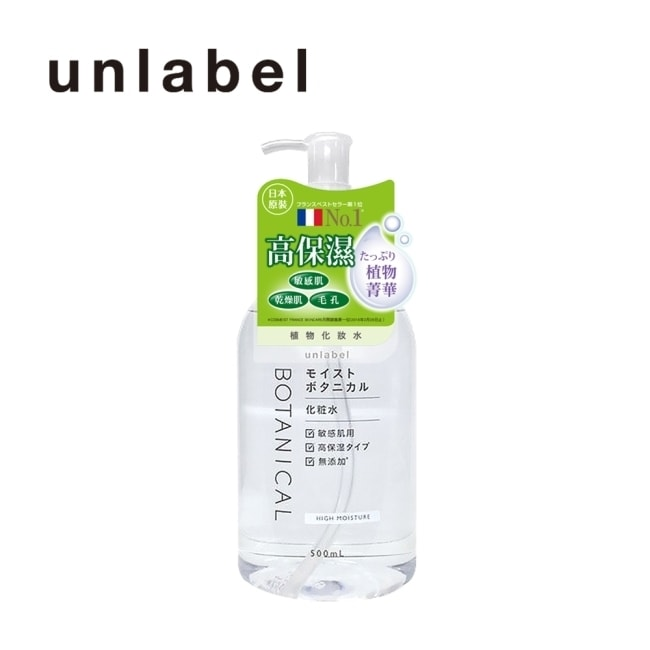 unlabel 植物高保濕化妝水(500ML)