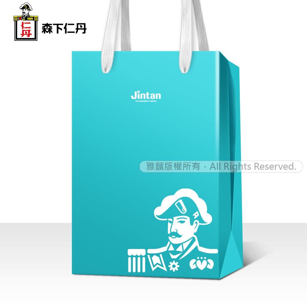 森下仁丹|精美手提禮袋1只(蒂芬妮藍) 購物袋 送禮包裝|官方旗艦店