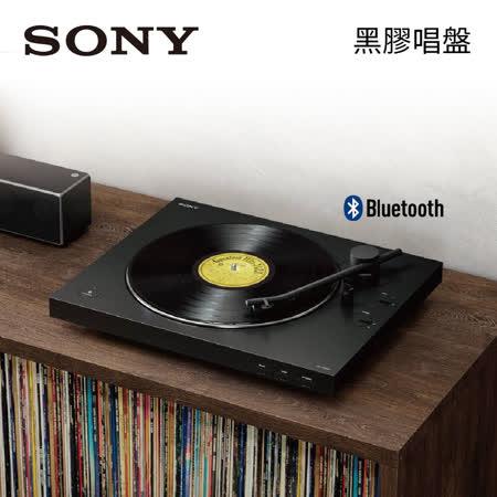 SONY 索尼 無線藍芽黑膠唱盤 內建藍芽 PS-LX310BT