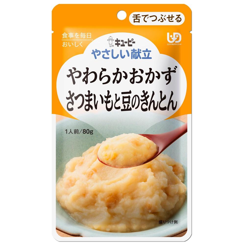 銀髮餐 銀髮粥 日本KEWPIE 介護食品Y3-14鮮香滑甘薯泥80g(舌可碎) kewpie官方直營店